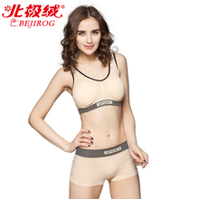 Fashion Women Fitness Boxer Bra Sets Seamless Underwear Female Push Up Bra Set Sexy Lingerie Bralette Padded Briefs Bra Set