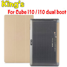 Voor Cube i10 Dual Boot Pu Case Speical Stand Flip Cover Voor Cube i10 10.6 inch Tablet PC gratis screen protector film(China)