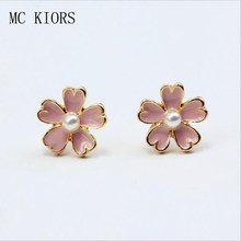New Design Sweet Alloy Jewelry Pearl Pink Stud Earrings With Flower Earrings Statement Earring For Girls Gift For Women Korean(China)
