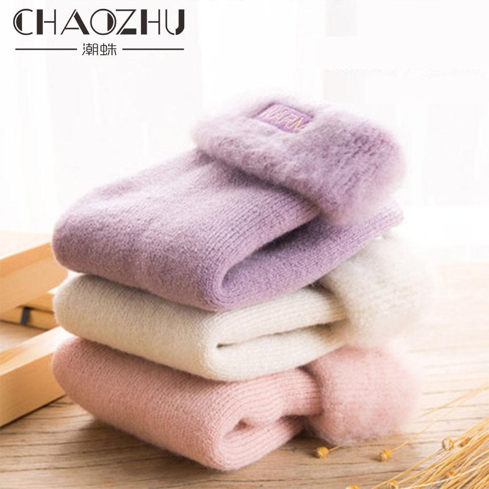 3 Pairs Australia Warm Socks Thicken Winter Sleeping Women Cold Weather Snow Days Minus 15 Degrees Heat Plus Velvet Socks