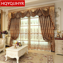 цена на Luxury European brown embroidered High shading curtains for Living Room /Hotel classic high quality curtains for Bedroom/Kitchen