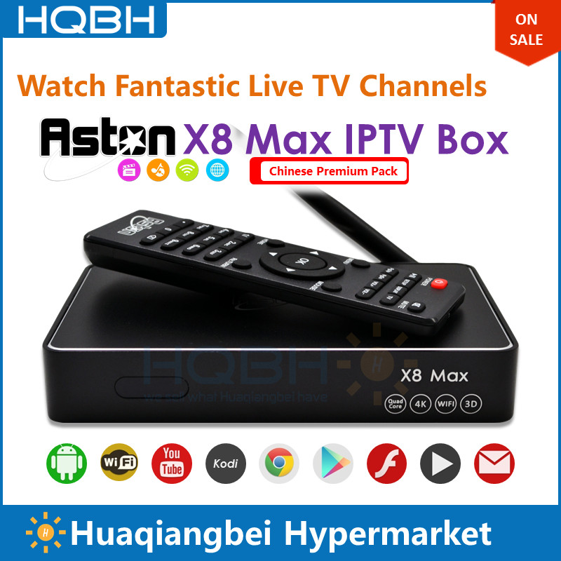 aston x8 max android iptv box chinese premium pack watch chinese channels from mainland taiwan. Black Bedroom Furniture Sets. Home Design Ideas