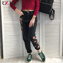RZIV 2017 women jeans pants leisure solid color boyfriend jeans high waist embroidery jeans denim pants with pockets