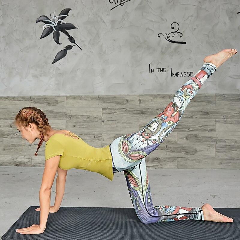 Women Yoga Pants  (6)
