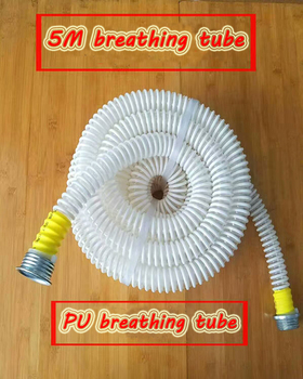 5 meters Air breathing tube PU material odorless health Ventilation duct Universal Threaded joints Mask breathing tube