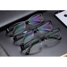 a7bcf62d02fa2 Popular Polycarbonate Progressive Glasses Lens-Buy Cheap Polycarbonate  Progressive Glasses Lens lots from China Polycarbonate Progressive Glasses  Lens ...