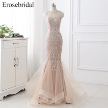 Erosebridal Luxury Evening Dress Long 2019 Pink Mermaid Evening Gown Party Sheer Neck Long Froaml Women Dress with Train Zipper