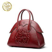 Pmsix2017 new high-quality luxury fashion leather handbag shoulder Messenger bag, women's well-known brand