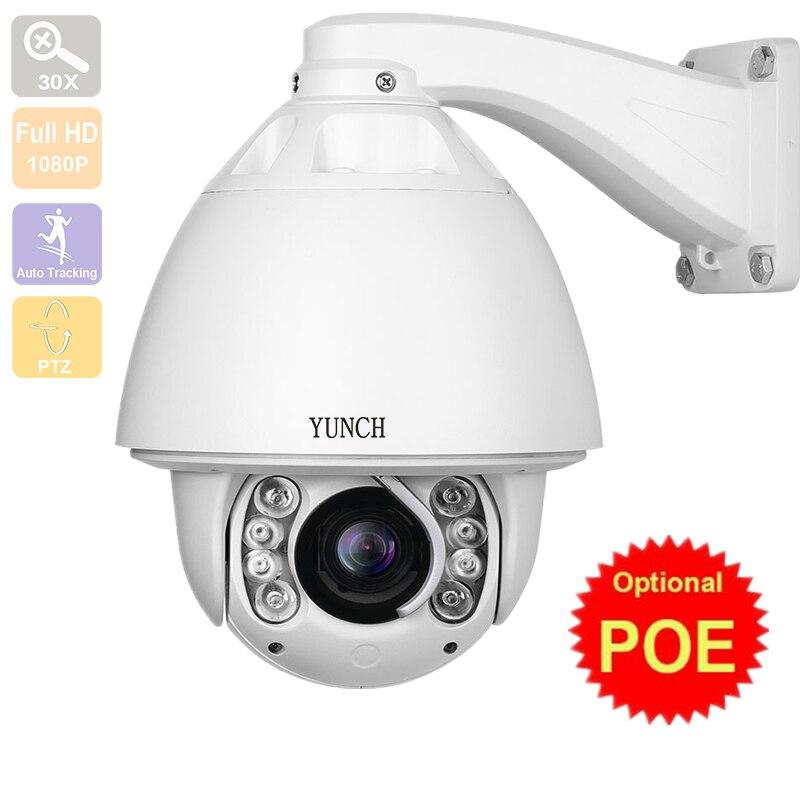 FULL HD 1080P POE YUNCH Camera 30x PTZ IP camera optical zoom, 12 digital zoom Security cctv ip camera system free shipping dahua full hd 30x ptz dome camera 1080p
