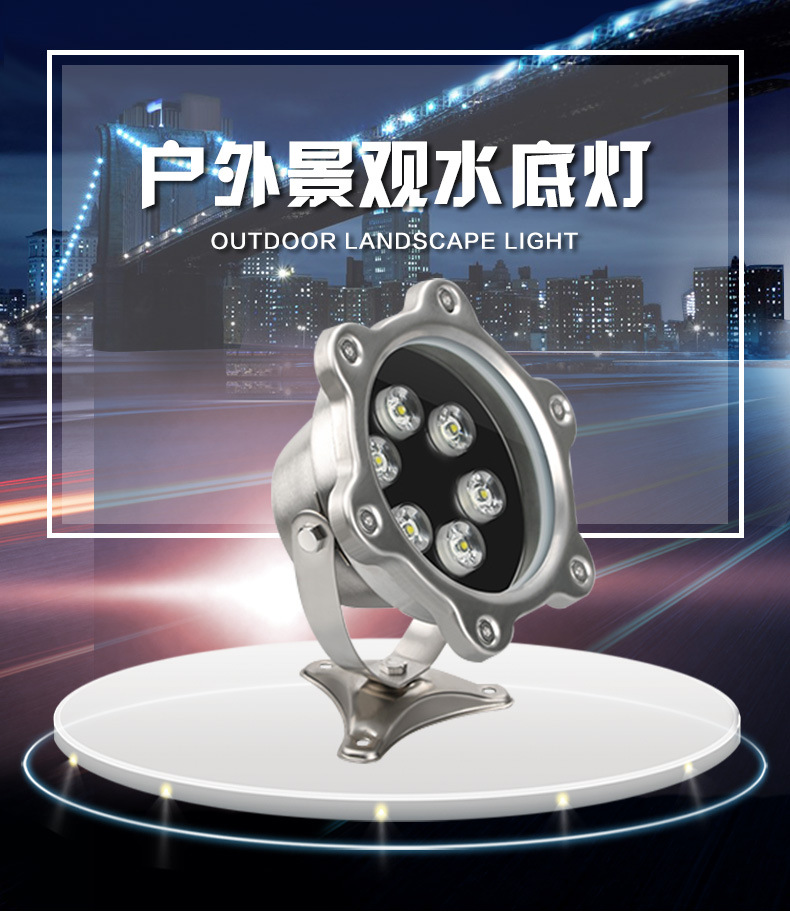 LED fountain lamp, color change, underwater lamp, 3W9W12W spotlight, round swimming pool lamp