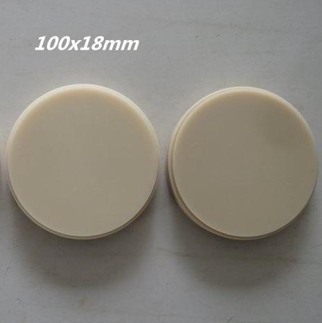 100x18mm Dental Dentmill CAD CAM PMMA,A3.5 B1 B2 B3 B4  C1 C2 C3 C4 D1 D2 D3 D4 100x20mm dentmill dental zirconia cad cam bloc for coping