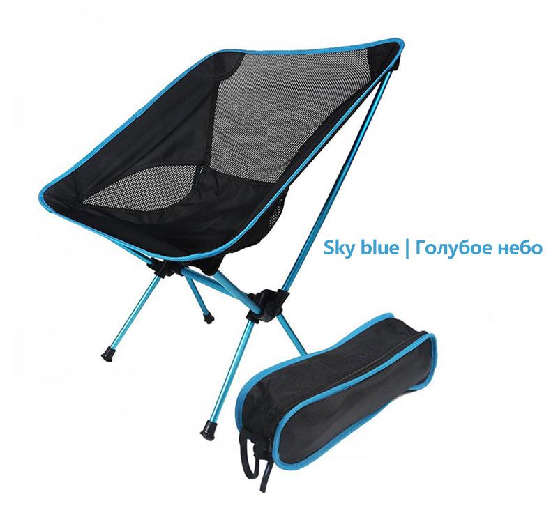 Ultralight Folding Chair Portable High Load