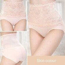 Women's Femmale Sexy Lace Floral Body Shaper Hip Abdomen Tummy Control High Waist knickers culotte Underwear