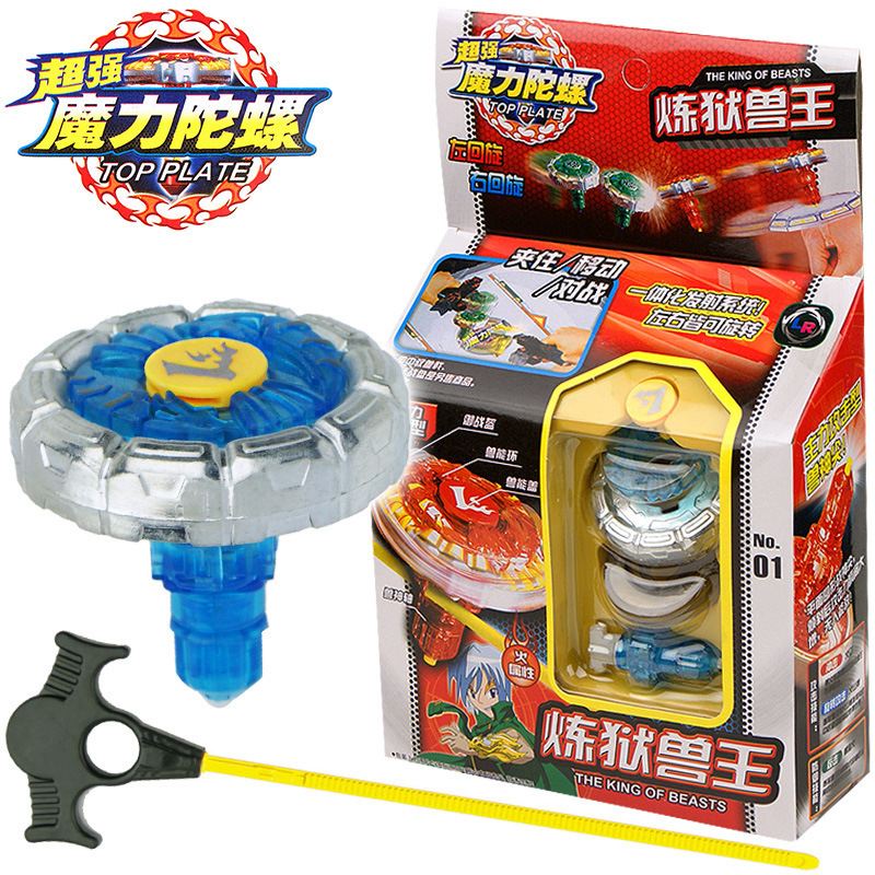 All Beyblade Toys : Wholesale beyblade metal fusion fight starter