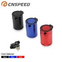 Universal 300ml 2 puertos de captura de aceite puede compacto desenfocado de aluminio depósito de captura de aceite tanque de combustible dos agujeros hervidor transpirable