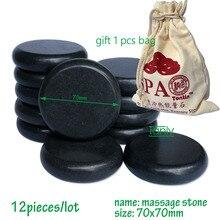 wholesale 12pieces 7x7cm beauty energy hot stone gift bag