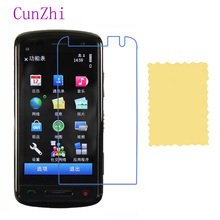 3PCS High Definition Protection Film For Nokia C6 01 Mobile Phone LCD S