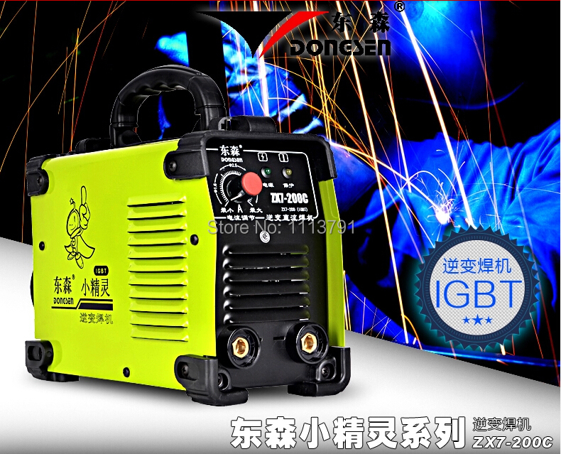IGBT ZX7-200C DC INVERTER MMA ARC MACHINE manual welder welding equipment new manual argon inverter igbt arc welder mma dc tig welding inverter machine