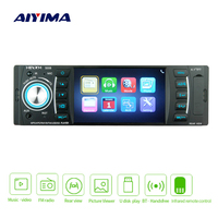 AIYIMA 4.1 1 Din Digital Display Bluetooth Universal Car MP5 Player USB TF Card AUX FM Radio MP3 MP4 Audio Music Video Player