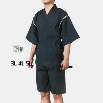 Traditional Japanese Pajamas Sets Men Cotton Kimono Yukata Nightgown Sleepwear Bathrobe Casual Home Clothing Sleep Lounge Wear