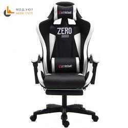 Alta calidad WCG silla de malla Silla de ordenador encaje silla de oficina mintiendo y elevación personal sillón con reposapiés