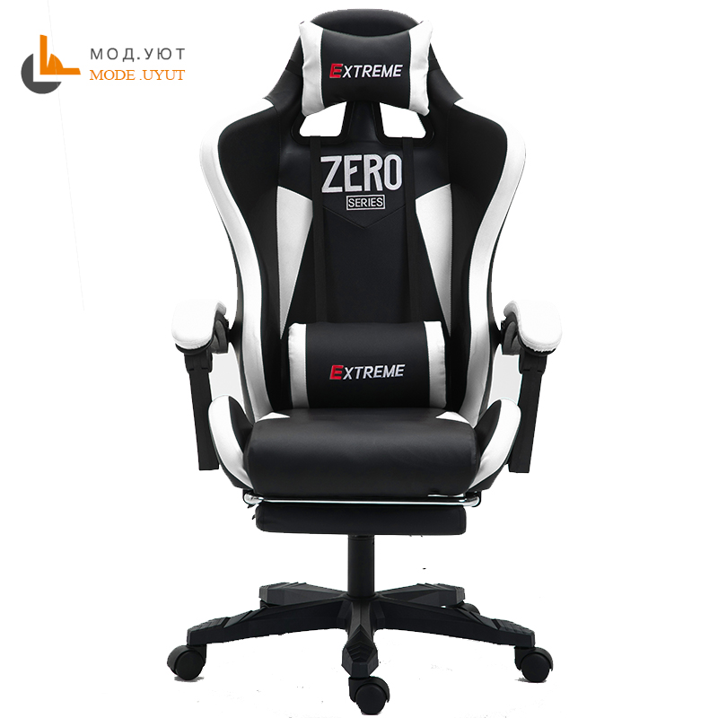 High Quality Home Office Furniture: High Quality WCG Chair Mesh Computer Chair Lacework Office