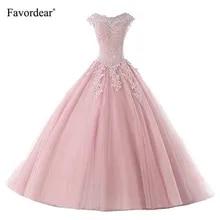 8e3878cb4 Envío gratis de Vestidos de quinceañera de Bodas y eventos y más en ...