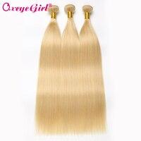 613 Bundles Honey Blonde Bundles Brazilian Hair Weave Bundles Straight Hair Bundles Non remy Human Hair 10 24Inch Oxeyegirl