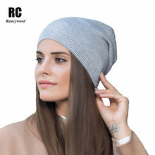 [Rancyword] Spring and Autumn Womens Winter Beanies Skullies 2017 New Arrival Popular Hats Knitted With Wool Cap Gorros RC1217
