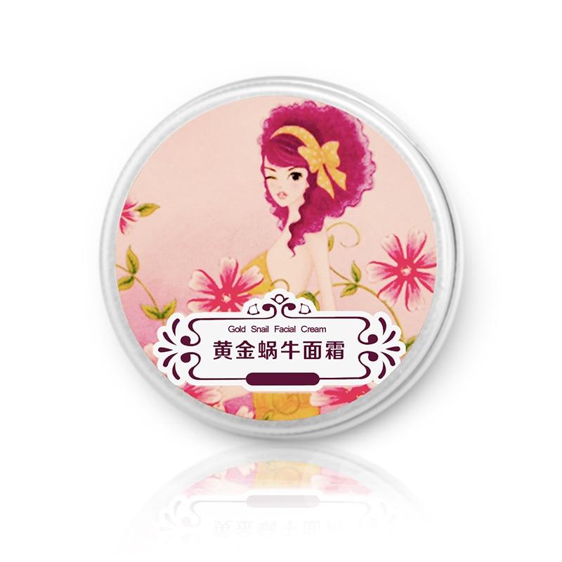 Buy UMFun AFY Snail Face Cream Moisturizing Anti-Aging