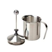 Kahve süt köpürtücü köpürtücü kaymak çift örgü çırpma köpüklü Blend bıyık aracı