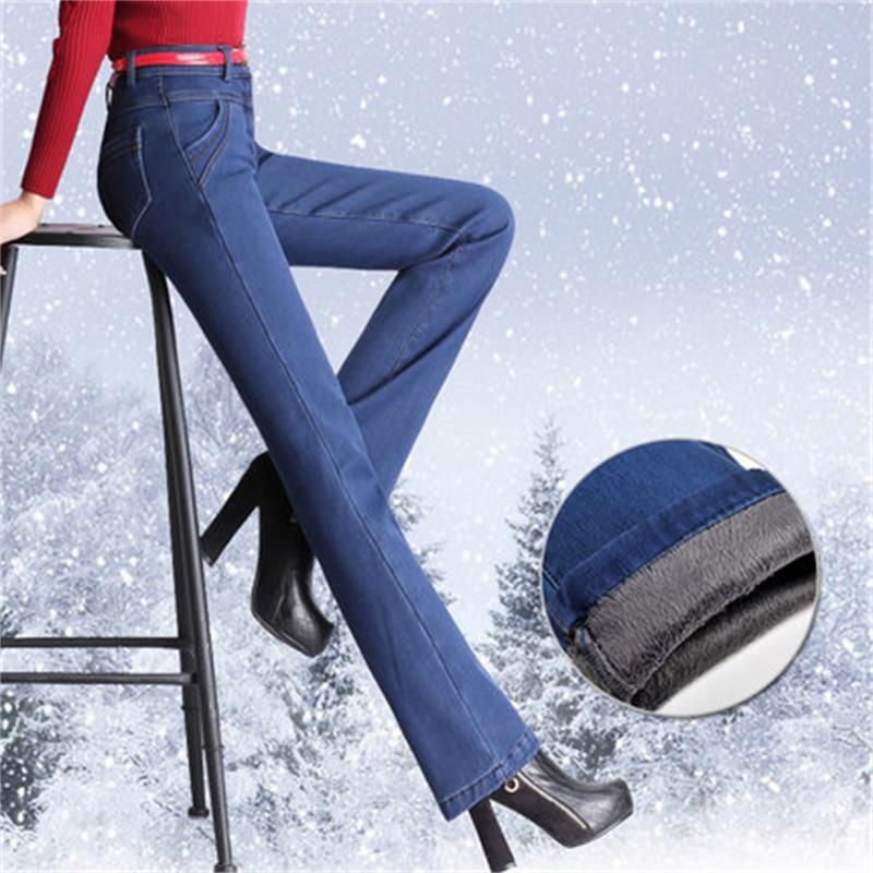 2017 Fall and winter Plus cashmere micro speaker high waist jeans female blue fashion trousers Slim hip stretch pants A469 autumn and winter boys pants 2015 new winter fashion star patch with good taste three oxford cashmere waist jeans code
