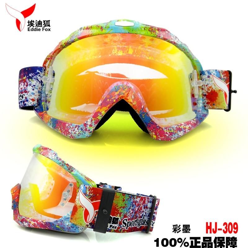 Prix pour Eddie Renard En Plein Air moto vent lunettes le brouillard de montagne ski miroir lunettes hommes et femmes modèles