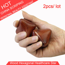 Rosewood & Fragrant wood Massage relax Hexagonal Healthcare Star Hand Healthy Ball 2pieces in 1 lot
