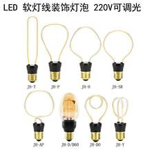 HobbyLane A60 ST64 G95 Vintage Edison LED Filament Bulb for Decorative Lighting 220V(China)