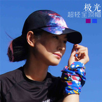 JINNMIX Men Marathon Cross Country Running Sweat Cap Full Cap Women Sports Hat Sunscreen Hiking Climbing