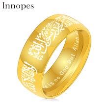 Innopes Black gold vintage rings The shariah of Islam Muslim stainless steel big rings for men women все цены