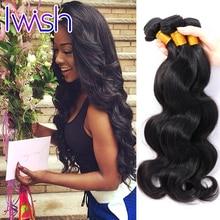 3 Bundles Brazilian Body Wave Human Hair Weave Brazilian Virgin Hair Body Wave Natural Black 8 inch to 28 inch in stock(China (Mainland))