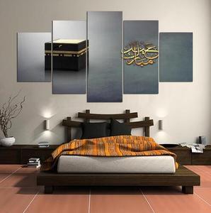 Без рамы модульная Плакаты HD холст на яркие стены комнаты Книги по искусству 5 Панель исламских Мекку мусульманских фотографии Домашний Декор