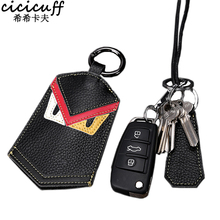 CICICUFF Cowhide Genuine Leather Key Wallet Keychain Covers Case Bag Men Car Holder Housekeeper Keys Organizer Purse New