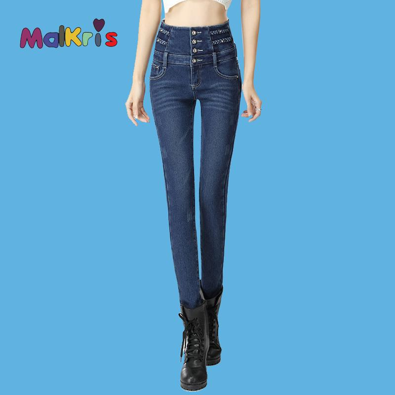 Compare Prices on Womens Skinny Jeans Cheap- Online Shopping/Buy ...
