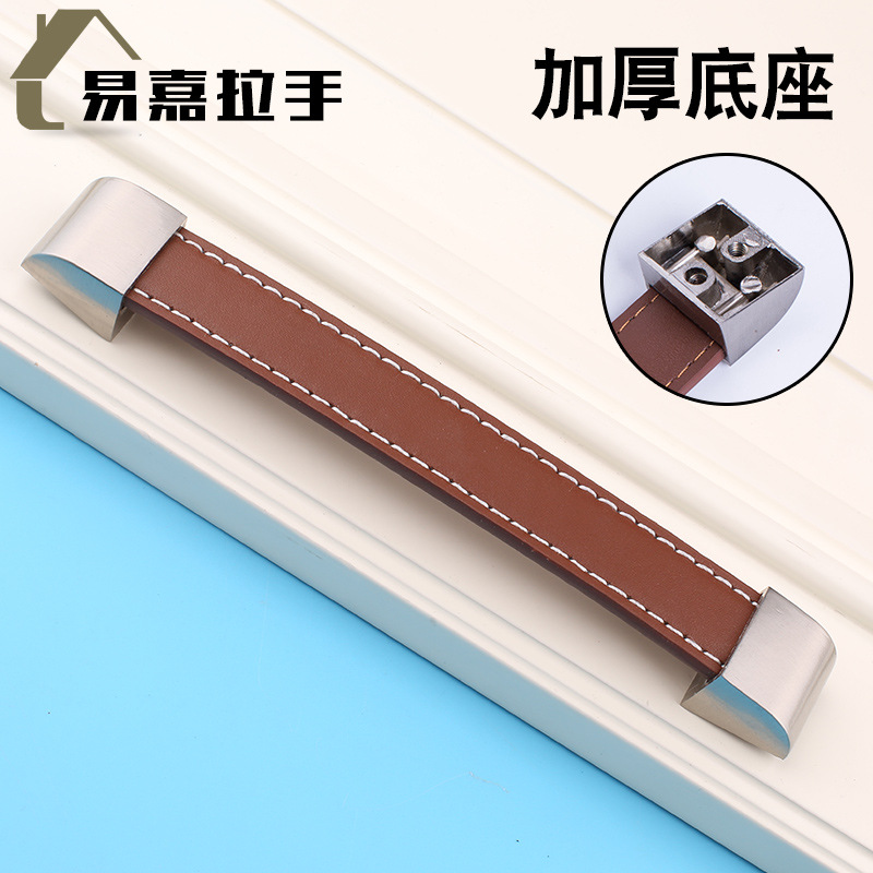 Furniture Hardware Pulls Cabinet Drawer Handle Door Cupboard Handles Wardrobe Knobs Kitchen Metal and Leather Handle Pen Pull