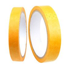 15mm/20mm Width Cover Tape for Gundam Model Paint Cover Model Special Tape Hobby Painting Tools Accessory(China)