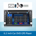 Free Map 2 Din Universal Car Auto Radio Player For Nissan x-trail Hyundai Elantra 2006 Support Rear Camera+ SD+USBFM/AM+GPS +MP3