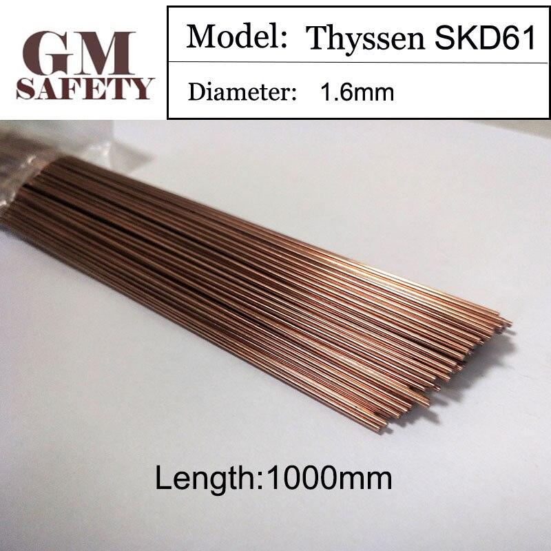 1KG Pack 1 6mm GM Thyssen SKD61 TIG Welding wires Repairing Mould argon Soldering Wire for