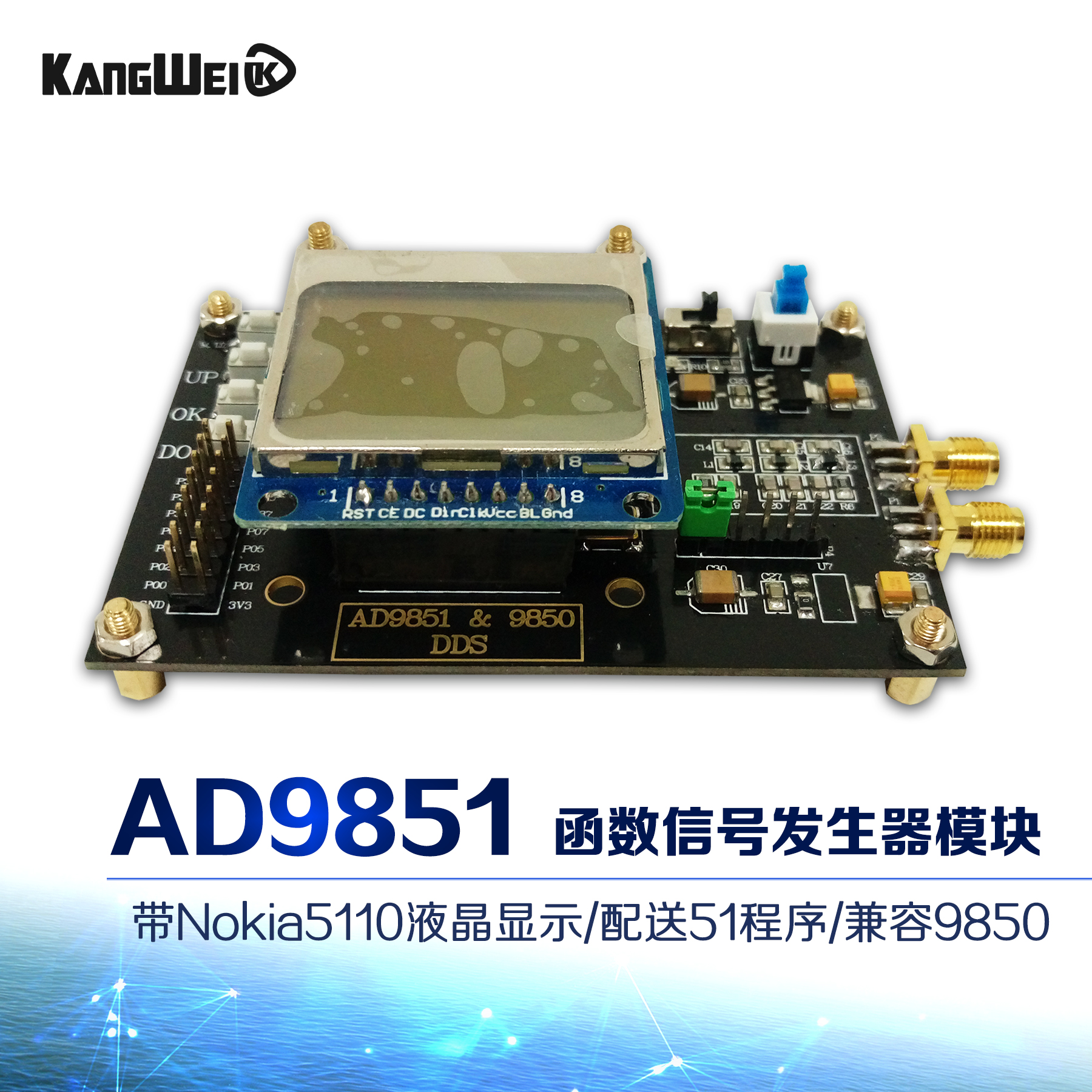 AD9851 module, DDS function, signal generator, program compatible, 9850 band Nokia5110 an incremental graft parsing based program development environment