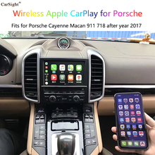 Wireless Apple Phonelink Car Play Integrate for Porsche PCM4.0 OEM System Two CVBS Input Front & Rear Camera