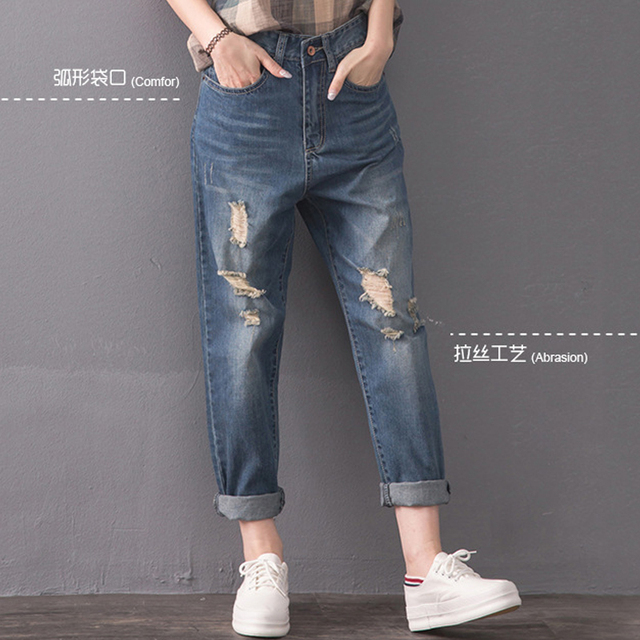 875ecbc26a Plus Size Ripped Jeans For Women Boyfriend Hole Jeans Loose Ladies Big Denim  Pants Female Hole Trousers Y272