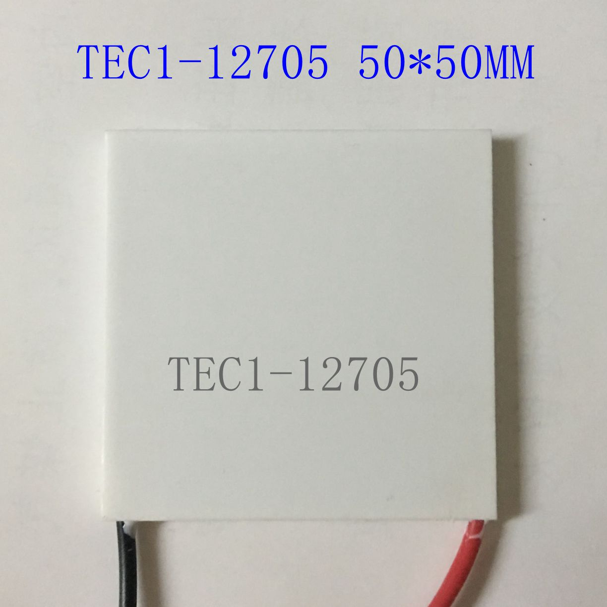 Semiconductor Refrigeration Sheet TEC1-12705 50*50MM 12V5A for Refrigeration and Heat Dissipation Fast Industrial EquipmentSemiconductor Refrigeration Sheet TEC1-12705 50*50MM 12V5A for Refrigeration and Heat Dissipation Fast Industrial Equipment