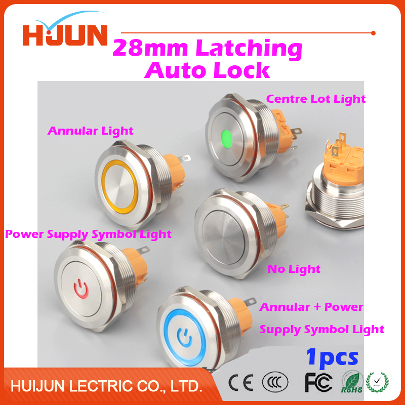 1pcs 28mm Waterproof Latching Stainless Steel Metal Push Button Switch  Colorful LED Light Shine Car Horn Auto Lock